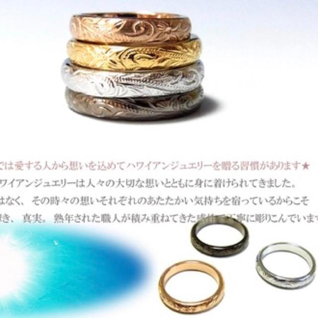 ハワイアンジュエリー レディースのアクセサリー(リング(指輪))の商品写真