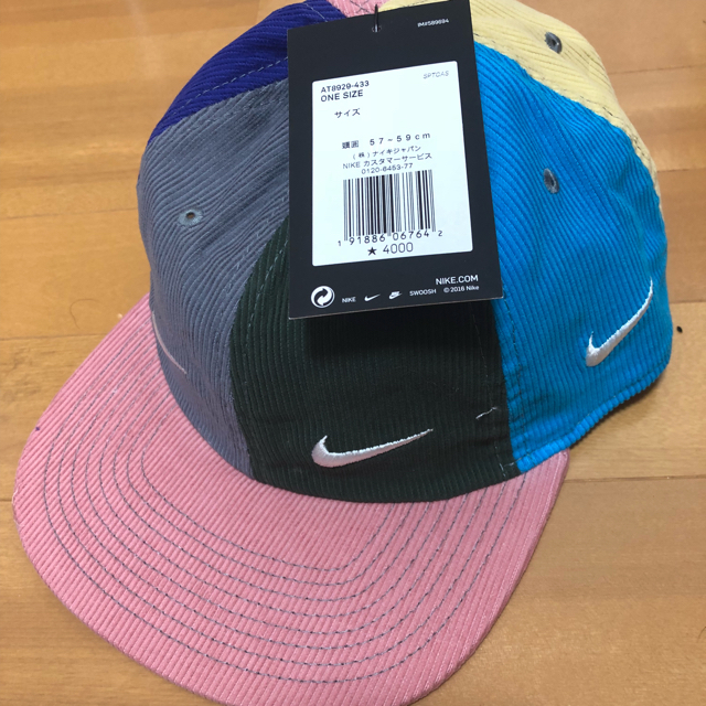 the best attitude 0fa36 f100a NIKE Sean Wotherspoon キャップ cap | フリマアプリ ラクマ