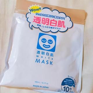 イシザワケンキュウジョ(石澤研究所)の未使用 透明白肌 贅沢マスク(パック/フェイスマスク)