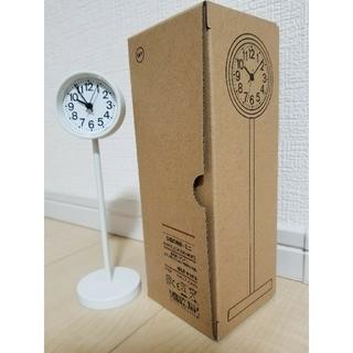 MUJI (無印良品) - 無印良品 公園の時計