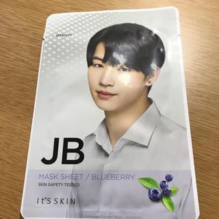 got7 JB パック