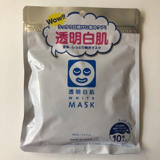 イシザワケンキュウジョ(石澤研究所)の未使用新品 透明白肌 パック 10枚入り(パック/フェイスマスク)