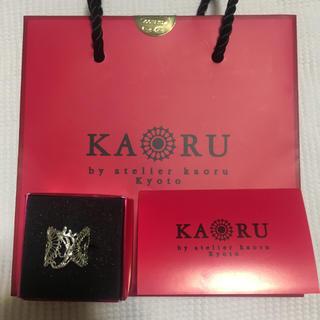 カオル(KAORU)のKAORU カリグラフィーリング(リング(指輪))