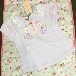 スーリー(Souris)の☆冬りんご様専用です☆  未使用  souris  Tシャツ  110(Tシャツ/カットソー)