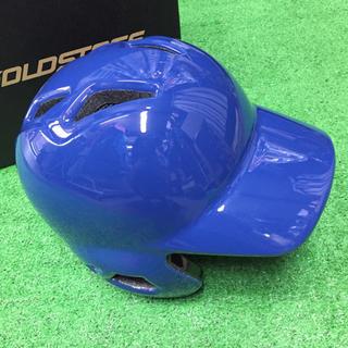 アシックス(asics)のasics 軟式野球打者用ヘルメット(左右兼用)ロイヤル L 新品(防具)