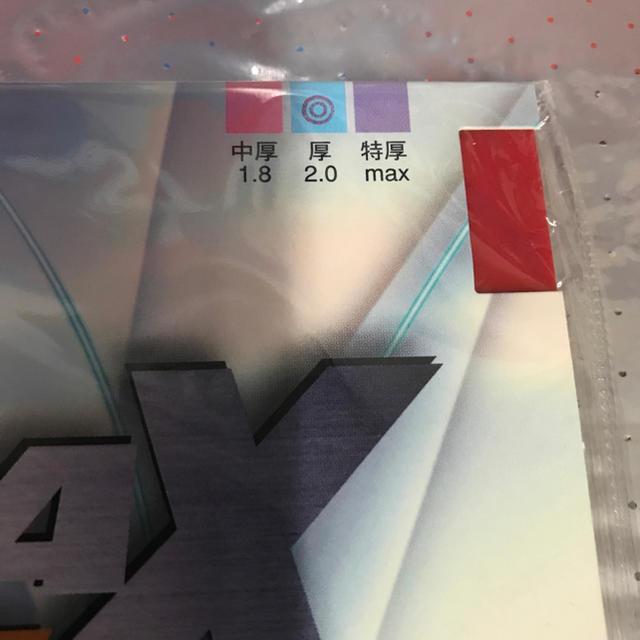 Yasaka(ヤサカ)の【はずかも様専用】卓球 RAKZA X soft  赤  アツ  新品 スポーツ/アウトドアのスポーツ/アウトドア その他(卓球)の商品写真