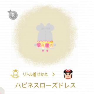 ディズニー(Disney)のリトルドール  R ハピネスローズドレス(携帯用ゲームソフト)