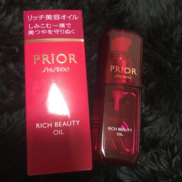 PRIOR(プリオール)のプリオール リッチ美容オイル コスメ/美容のヘアケア/スタイリング(オイル/美容液)の商品写真