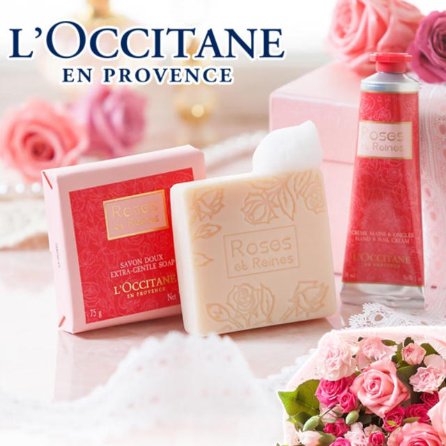 L'OCCITANE(ロクシタン)の《未使用》ロクシタン L′OCCITANE ローズ バスソープ 石鹸 コスメ/美容のボディケア(ボディソープ / 石鹸)の商品写真
