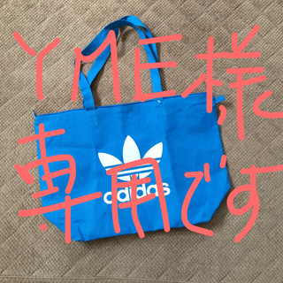 アディダス(adidas)のadidas★福袋★トートバック★ショルダー★福袋★オリジナルス★(トートバッグ)