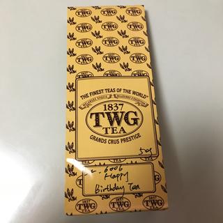 ルピシア(LUPICIA)の【エム様専用】TWG Happy Birthday Tea 50g(茶)