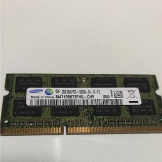 エヌイーシー(NEC)のノート用 メモリー 2GB(ノートPC)