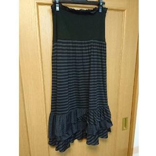 avie (ZARA好きに)2wayロングスカート チューブトップマキシスカート