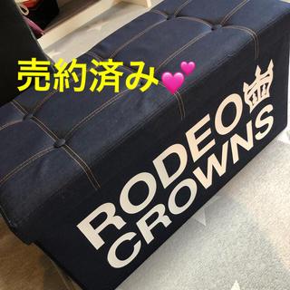 ロデオクラウンズワイドボウル(RODEO CROWNS WIDE BOWL)のロデオクラウンズ、RCWB.ノベルティデニムBox★売約済み💕(その他)
