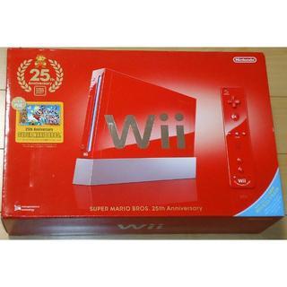 ニンテンドウ(任天堂)の新品 Wii 本体 スーパーマリオ25周年 限定版 赤 内蔵ソフト収録(家庭用ゲーム本体)