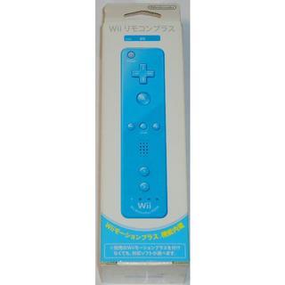 新品 Wii リモコンプラス 青 ブルー ジャケット・ストラップ付 純正 外箱付(その他)