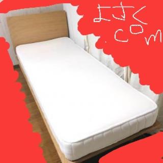 MUJI (無印良品) - セミシングルベッド