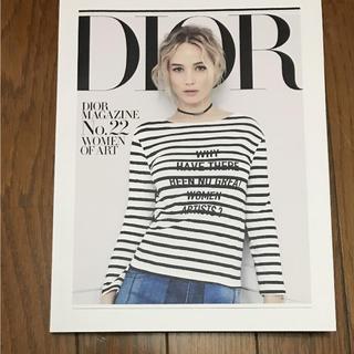 ディオール(Dior)のdior マガジン(ファッション)