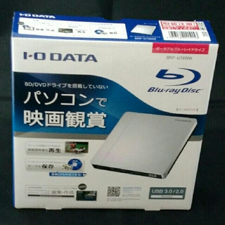 アイオーデータ(IODATA)のI-O DATA ポータブルブルーレイドライブ BRP-UT6NW(PC周辺機器)