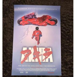 AKIRA アキラ ポスター No.1 マッド調、破れない、丸まりづらい、防水(ポスター)