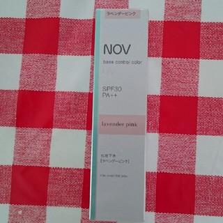 ノブ(NOV)のノブ  ベースコントロールカラー(化粧下地)