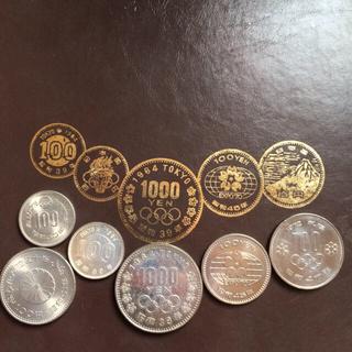 沖縄万博記念 硬貨