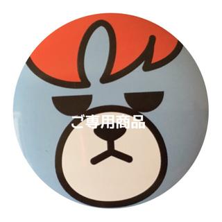 ビッグバン(BIGBANG)のご専用商品(キャップ)