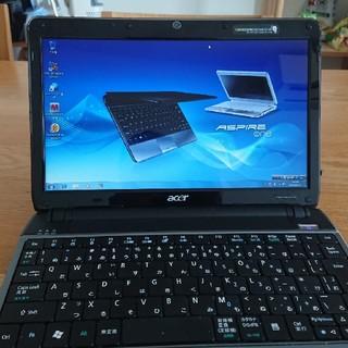 エイサー(Acer)のAcer ASPIREOne 752 ノートパソコン+DVDドライブ【送料無料】(ノートPC)