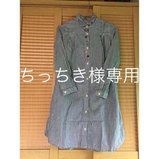 未使用☆ストライプシャツワンピース140cm(ワンピース)