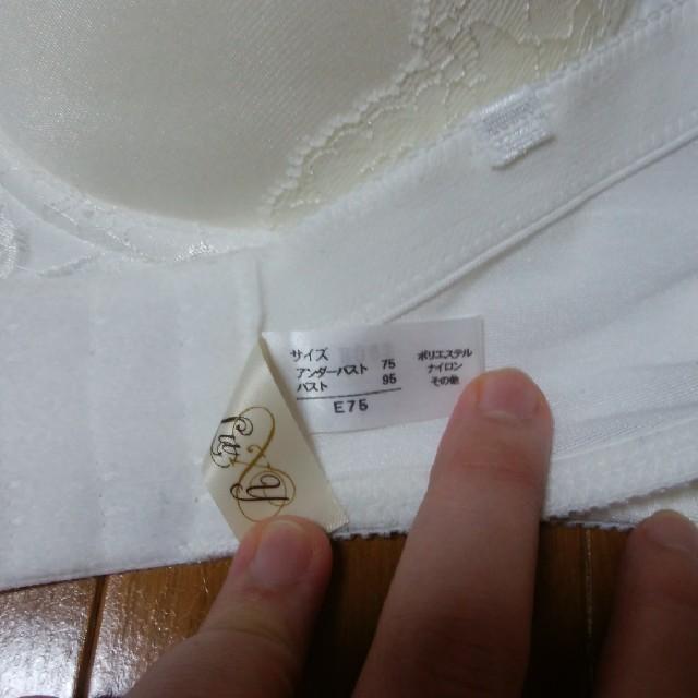 定価半額以下☆ブライダルインナーセット☆Luxy☆日本製☆E75☆Lサイズ☆ レディースの下着/アンダーウェア(ブライダルインナー)の商品写真