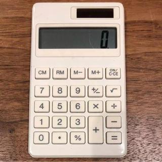 ムジルシリョウヒン(MUJI (無印良品))の無印良品 電卓 計算機 ホワイト(その他)