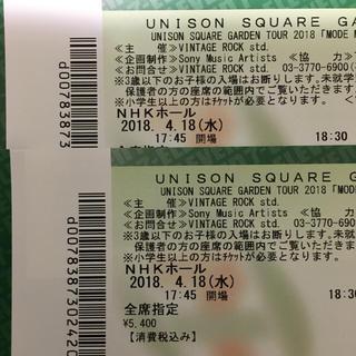 ユニゾンスクエアガーデン(UNISON SQUARE GARDEN)の【バラ売り】UNISON SQUARE GARDEN チケット(国内アーティスト)