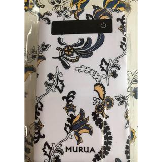 ムルーア(MURUA)の新品未使用☆MURUA ムルーア モバイルバッテリー(バッテリー/充電器)