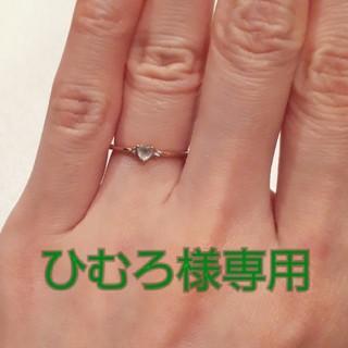 カナルヨンドシー(canal4℃)のカナル4℃☆K10ピンクゴールドリング☆ハート アクアマリン(リング(指輪))