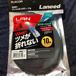 エレコム(ELECOM)のエレコムLANケーブル  ブラック10m   新品(その他)