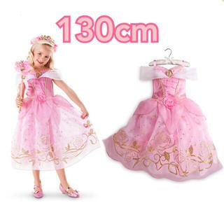130cm♡オーロラ姫♡ワンピース♡プリンセスドレス♡(ワンピース)