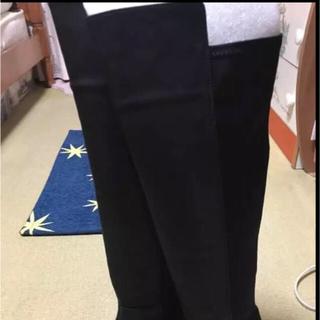 サルース(salus)のロングブーツ(ブーツ)