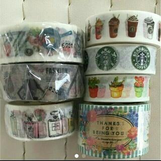 スターバックスコーヒー(Starbucks Coffee)の★焼き肉74様★専用 マスキングテープ 切り売り(テープ/マスキングテープ)