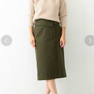 デミルクスビームス(Demi-Luxe BEAMS)のデミルクスビームス タイトスカート カーキ サイズ38(ひざ丈スカート)