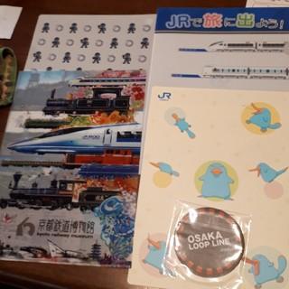 ジェイアール(JR)の鉄道ファイル、下敷き、コースター(クリアファイル)