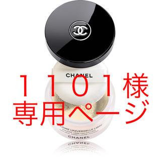 シャネル(CHANEL)のシャネルコットンまとめ売り30(セット/コーデ)