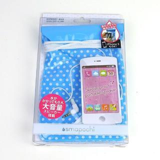 Donkey Box 防滴バッグスピーカー スマポチ ブルー(iPhoneケース)