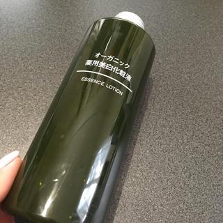 ムジルシリョウヒン(MUJI (無印良品))の無印 オーガニック薬用美白化粧液(化粧水 / ローション)