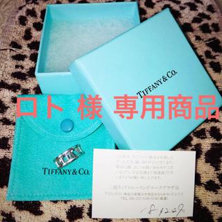 ティファニー(Tiffany & Co.)の☆ロト様専用・4/2日までお取り置き☆★ TIFFANY&co.アトラスリング★(リング(指輪))