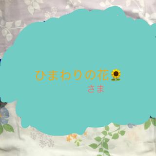 ポケモン(ポケモン)のお値下げ!レインコート ポケモン 6歳(レインコート)