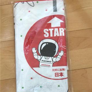 ホンダ(ホンダ)のレジャーシート ASIMO(その他)