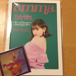 emma Calendar(カレンダー)
