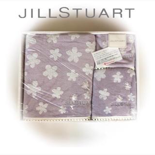 ジルバイジルスチュアート(JILL by JILLSTUART)のあっちゃん 様専用ページ(タオル/バス用品)