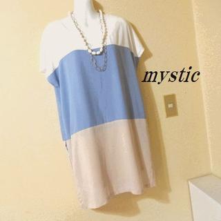 ミスティック(mystic)のmysticミスティック♡3色カラーポケットワンピース(ひざ丈ワンピース)