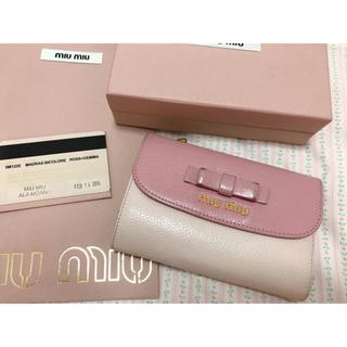 b7b0cdcdf647 miumiu - 正規品miumiuがま口財布の通販 by pinky's shop